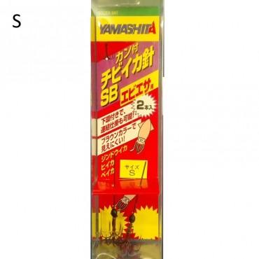 CHIBIIKA HOOK Yamashita