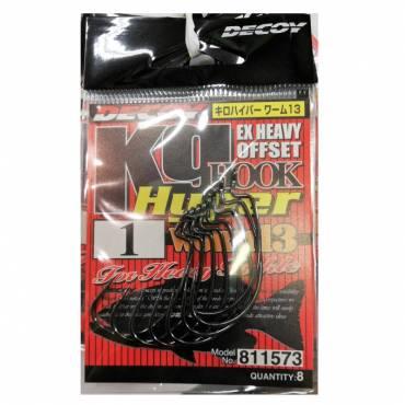 Worm13 Kg Hyper Decoy