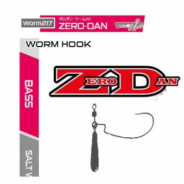 Worm217 ZERO-DAN Decoy