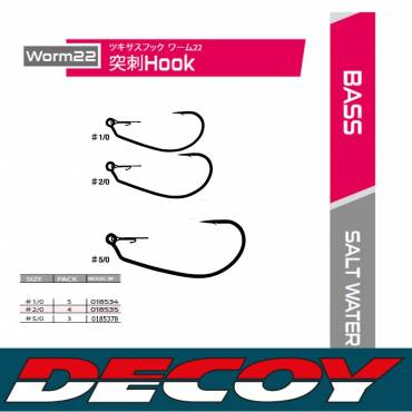 Worm22 HOOK Decoy