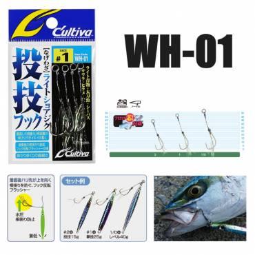Assist WH-01