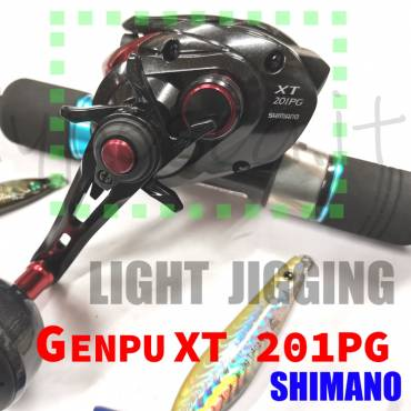 GENPU XT 201PG Shimano