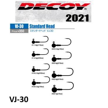 VJ-30 STANDARD HEAD Decoy