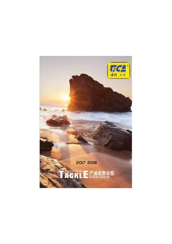 Catalogo Tica Japan 2017/18